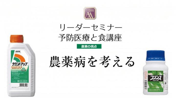 online-seminar_f03