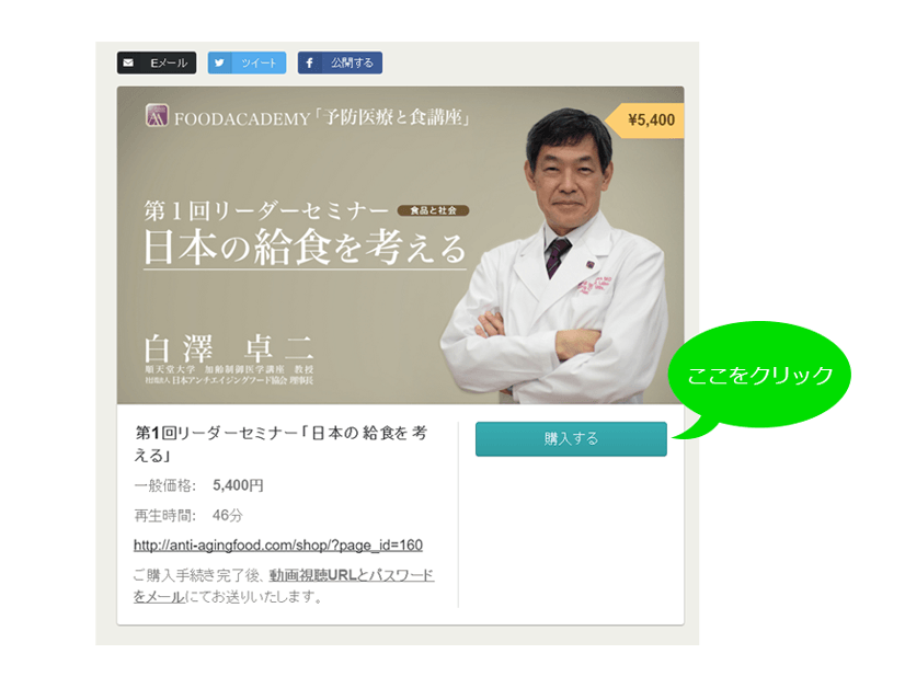 procedure_03