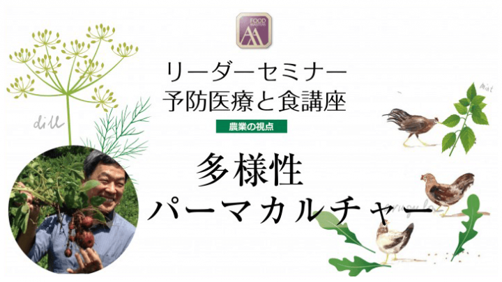 online-seminar_f02