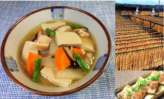 凍てついた気候が作る「凍み豆腐」は高たんぱくで様々な料理に応用が効きます。