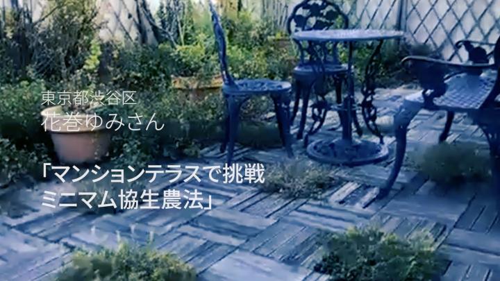 スクリーンショット 2021-01-15 15.36.37