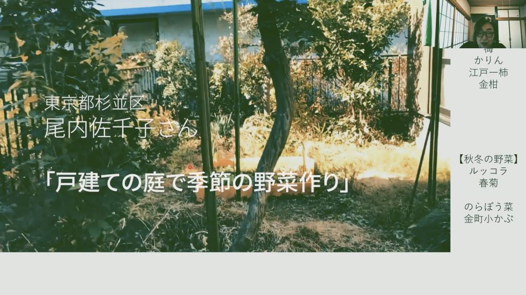 スクリーンショット 2021-01-15 15.37.02